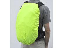 Pláštěnka pro batoh Author A-O21 žlutá